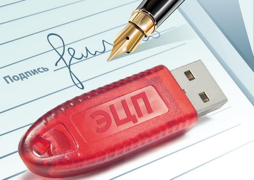 ИП могут подавать сведения о работниках на «удалёнке» без электронной подписи